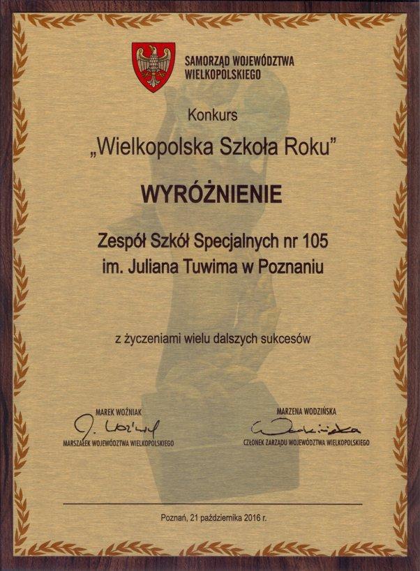 Wielkopolska Szkoła Roku